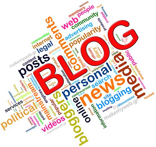 Κατασκευή blog, Δημιουργία επαγγελματικού blog, προσωπικό blog