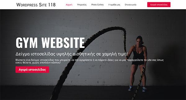 Δυναμική ιστοσελίδα -118