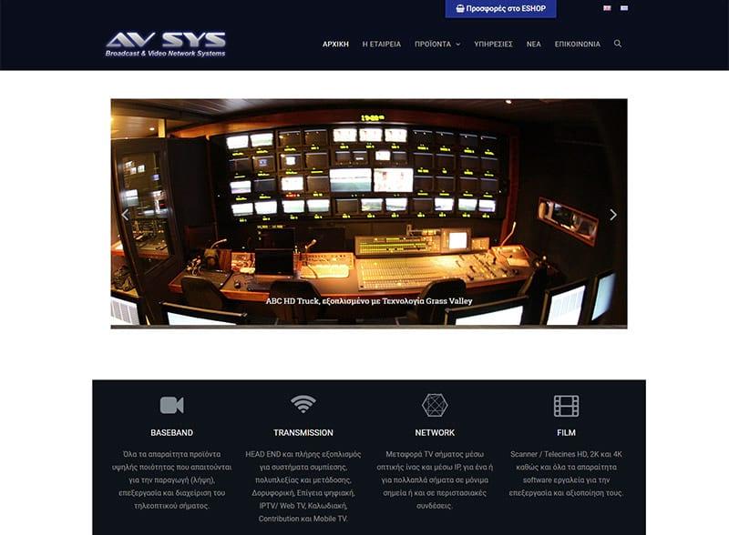 Ανακατασκευή ιστοσελίδας AV SYS στον Ωρωπό
