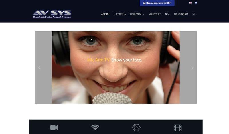 Κατασκευή ιστοσελίδων στα Νέα Παλάτια Ωρωπός, κατασκευή ιστοσελίδας AV SYS