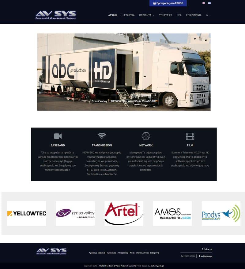 Ανακατασκευή ιστοσελίδας AV SYS, κατασκευή επαγγελματικής ιστοσελίδας στον Ωρωπό