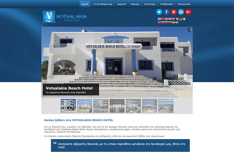 Κατασκευή ιστοσελίδας για ξενοδοχείο στην Κάρπαθο