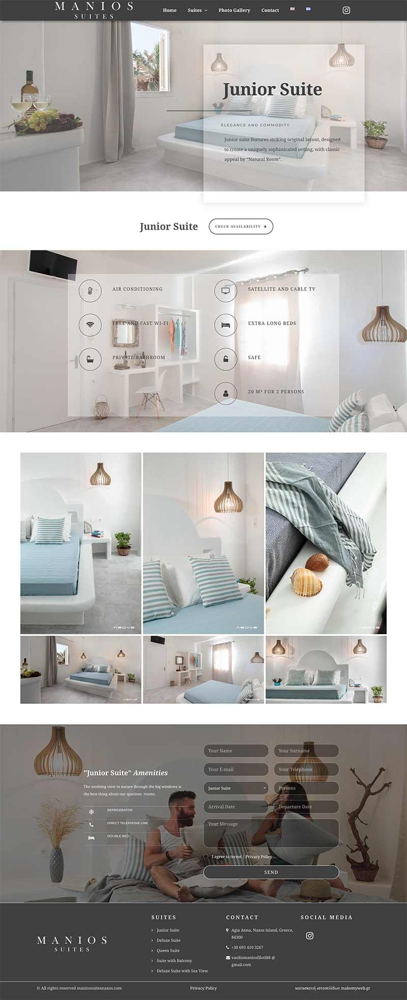 Κατασκευή ιστοσελίδας ξενοδοχείου Νάξος, δημιουργία ιστοσελίδας ξενοδοχείου Manios Suites Αγία Άννα Νάξος, κατασκευή ιστοσελίδων Νάξος