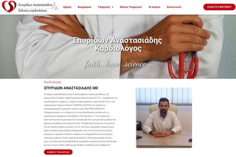 Σιχ ραντεβού ιστοσελίδα Καζάν ιστοσελίδες γνωριμιών