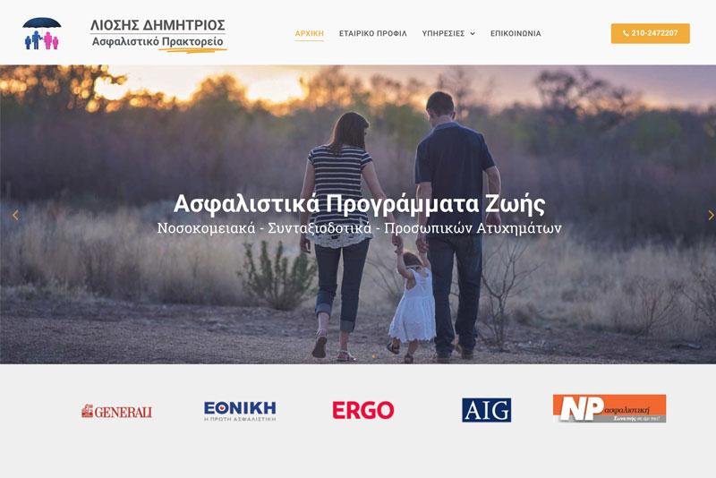 Κατασκευή ιστοσελίδων Αθήνα - Άνω Λιόσια, δημιουργία ιστοσελίδας ασφαλιστικού πρακτορείου Λιόσης