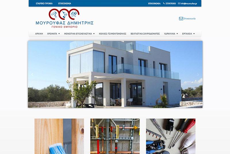 Κατασκευή ιστοσελίδων Καλαμάτα, κατασκευή ιστοσελίδας Μουρούφας Καλαμάτα Μεσσηνία