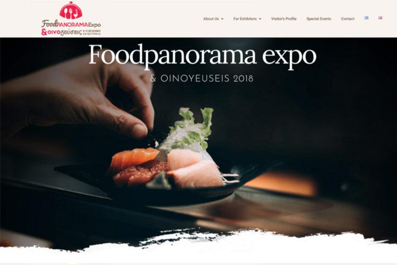 Κατασκευή ιστοσελίδων Κύπρος, κατασκευή ιστοσελίδας στην Κύπρο για την έκθεση Food Panorama Expo & Oινογεύσεις