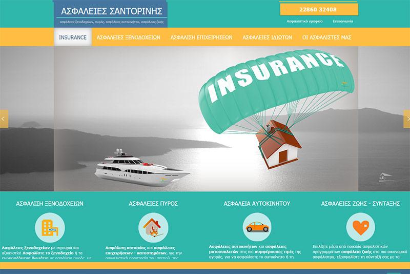 Κατασκευή ιστοσελίδων Σαντορίνη, δημιουργία site Σαντορίνη Κυκλάδες, δημιουργία ιστοσελίδας με ασφάλειες
