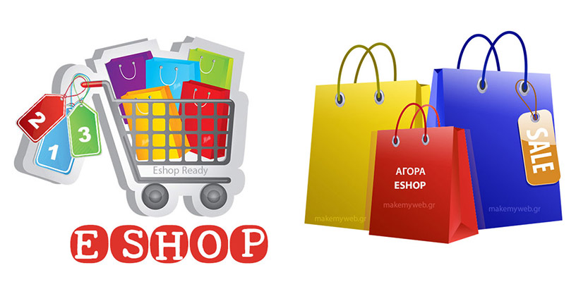 10 tips στην κατασκευή eshop - 10 top συμβουλές στην κατασκευή και στον σχεδιασμό e-shop