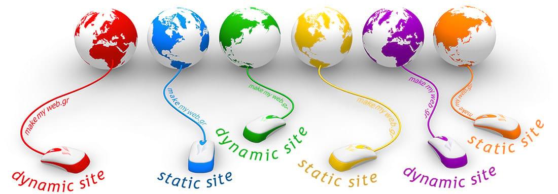 Δυναμικές ιστοσελίδες- στατικές ιστοσελίδες, είδη ιστοσελίδας, ποια η διαφορά δυναμικών - στατικών ιστοσελίδων, τι ιστοσελίδα να φτιάξω