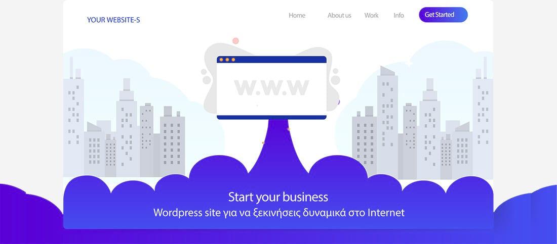 Κατασκευή ιστοσελίδας 150 ευρώ, κατασκευή επαγγελματικής ιστοσελίδας χαμηλού κόστους Website-s