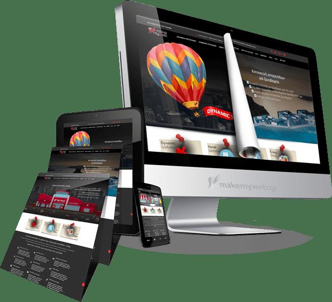 Κατασκευή ιστοσελίδων, δημιουργία ιστοσελίδων, ιστοσελίδες σε φθηνές τιμές, κατασκευή ιστοσελίδας, χαμηλό κόστος κατασκευής site