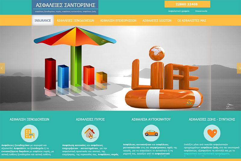 Δημιουργία ιστοσελίδων Σαντορίνη, δημιουργία ιστοσελίδας Ασφάλειες Σαντορίνης Καραμολέγκου