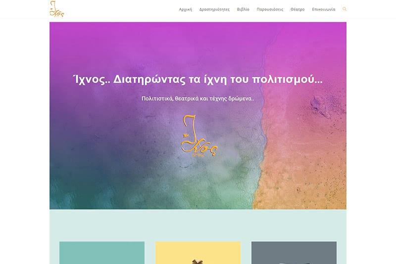Ανακατασκευή ιστοσελίδας στην Πετρούπολη, κατασκευή ιστοσελίδας Ίχνος ΑΜΚΕ