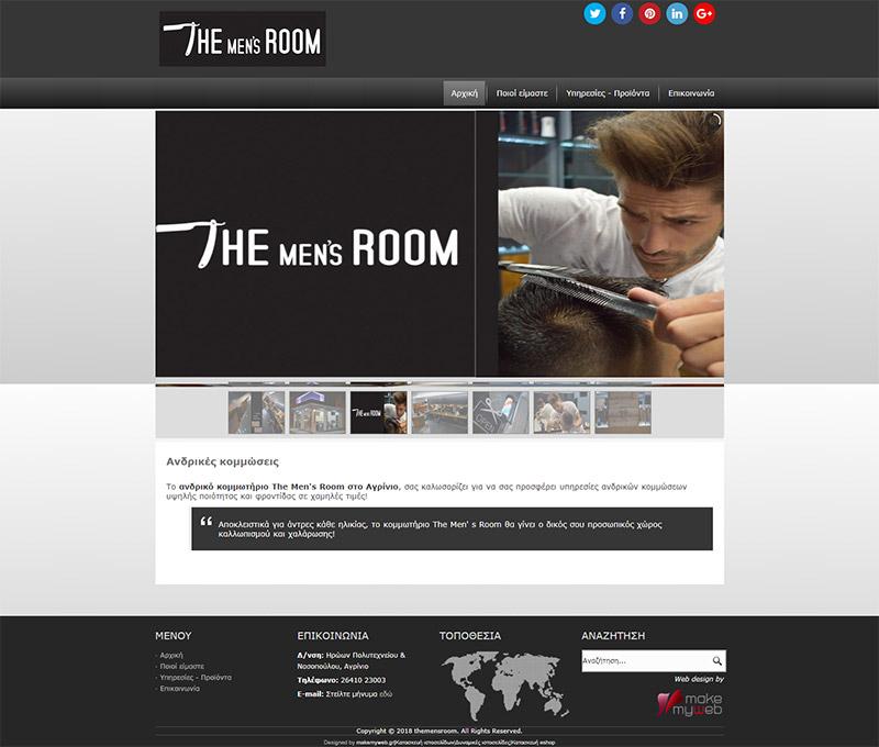 Κατασκευή ιστοσελίδας για κομμωτήριο Αγρίνιο, δημιουργία ιστοσελίδας για κομμωτήριο The Mens Room
