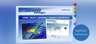 Δημιουργία άρθρου Joomla – Πως φτιάχνω άρθρο σε ιστοσελίδα joomla